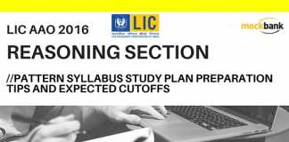 LIC AAO Reasoning -Pattern, Syllabus Study Plan & Preparation Tips Expected Cutoffs