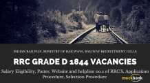 Indian Railway RRC Group D 1844 Vacancies, Salary Eligibility, Patter, Website and helpline no.s of RRC'S, Application Procedure, Selection Procedure