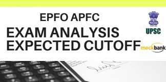 EPFO APFC Exam Analysis and Expected Cutoff
