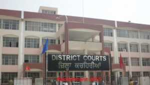 Medak District Court Recruitment – Salary Up to Rs. 50,000
