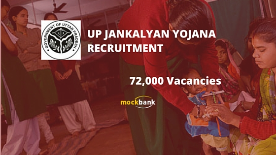 UP Jankalyan Yojana Recruitment 72530 Vacancies -Development Worker Posts.jankalyanyojna.com