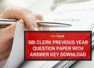 SBI Clerk Previous Year Solved Question Paper Download