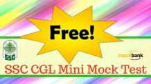 SSC CGL QUIZ- All Sections Free Mini Mock Test