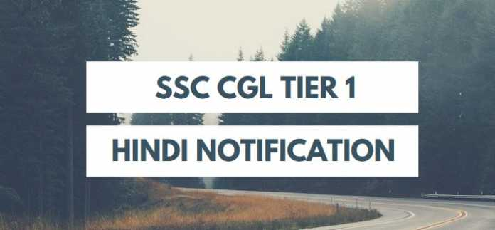 SSC CGL Recruitment 8624 Posts - Hindi Notification
