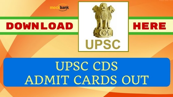 UPSC CDS Admit Card Out