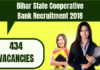 Bihar Cooperative Bank Recruitment