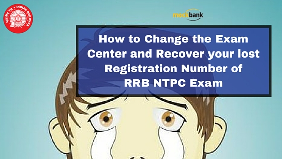 how to find registration number of ssc