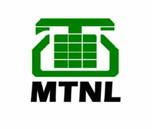 MTNL Recruitment 66 Vacancies - Junior Telecom Officer posts.www.mtnl.in
