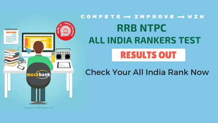 RRB NTPC: All India Test Rank