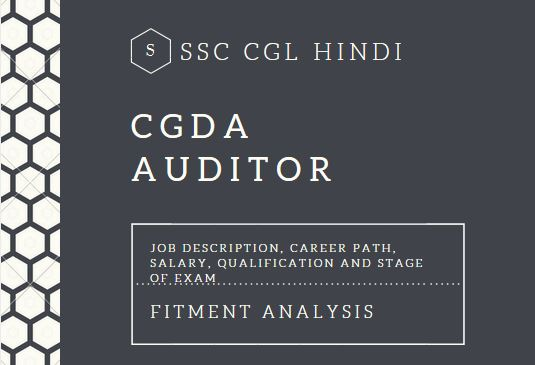 SSC CGL Auditor in CGDA Job Description, Career Path, Salary, Qualification and Stage of exam -Hindi