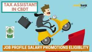 SSC CGL - Tax Assistant in CBDT Job Profile, Career Path, Salary, Qualification and Stage of exam.