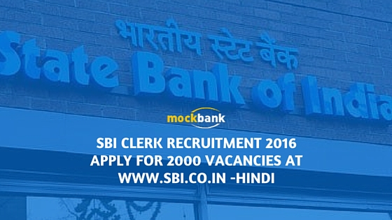 SBI Clerk Recruitment 2016 Apply for 2000 Vacancies at www.sbi.co.in -Hindi