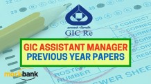 GIC Assistant Manager Model Papers