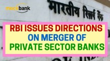 RBI Issues Directions on Merger of Private Sector Banks