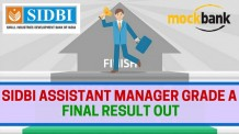 SIDBI Assistant Manager Grade A Final Result Out