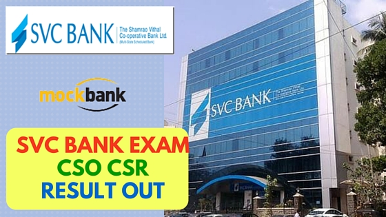 SVC Bank CSO CSR Exam Result Out