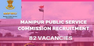 Manipur PSC Recruitment 82 Vacancies -Sub Dy Collector & Other Posts.empsconline.gov.in