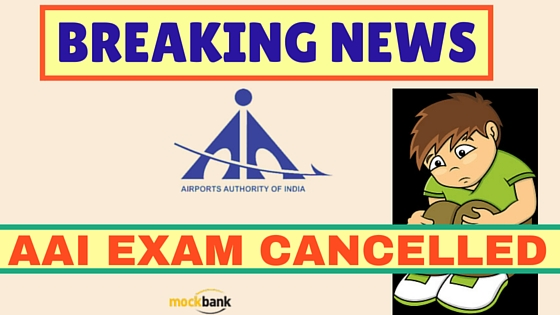 AAI MANAGER EXAM CANCELLED