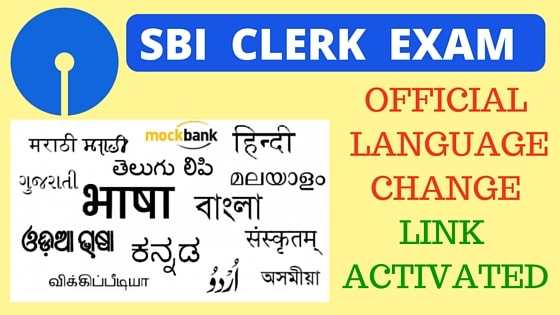 SBI Clerk Exam Official Language Change Link Activated