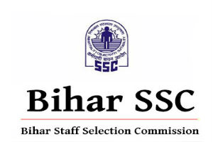 BSSC Sanitary Inspector Recruitment
