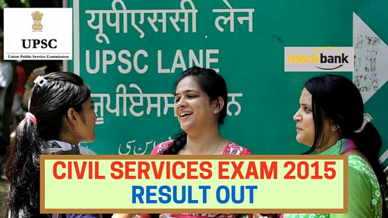 UPSC Civil Services Examination Result