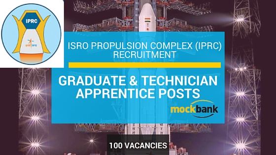 IPRC Recruitment 100 Vacancies- Graduate & Technician Apprentice Posts.www.iprc.gov.in