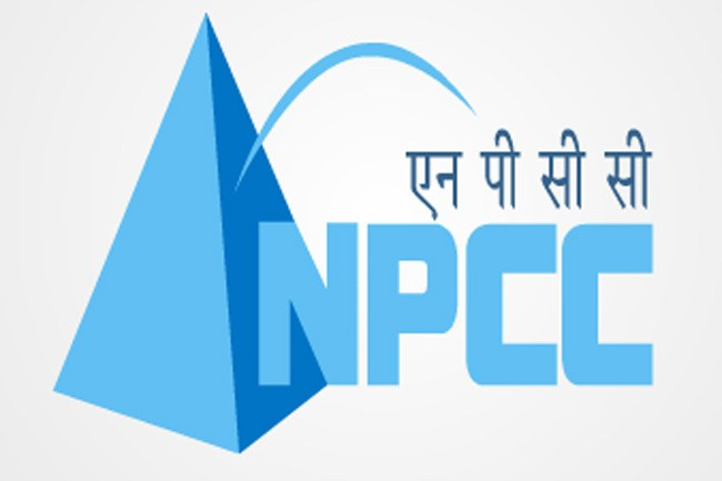 NPCC Recruitment 53 Vacancies