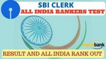 SBI Clerk All India Rankers Test Result and Rank Out