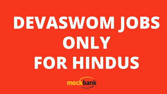 Devaswom jobs only for Hindus