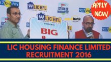 LIC Housing Finance Limited Recruitment 2016