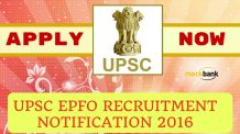 UPSC EPFO Recruitment Notification 2016