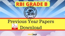 RBI Grade B Previous Papers Download