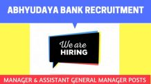 Abhyudaya Bank Recruitment 2016