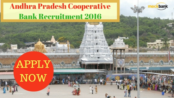 Andhra Pradesh Cooperative Bank Recruitment 2016