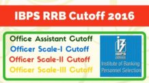 IBPS RRB Cutoff 2016: How many marks you need to score