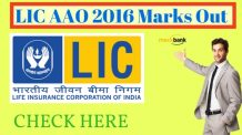 LIC AAO 2016 Marks Out