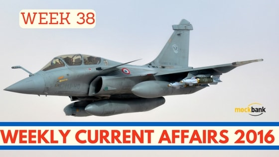 Weekly Current Affairs 2016 (19 Sep - 25 Sep) free pdf download