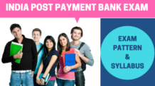 India Post Payment Bank Exam