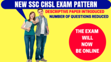 New SSC CHSL Exam Pattern