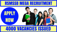 RSMSSB Mega Recruitment