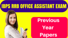 IBPS RRB Office Assistant Previous Year Papers