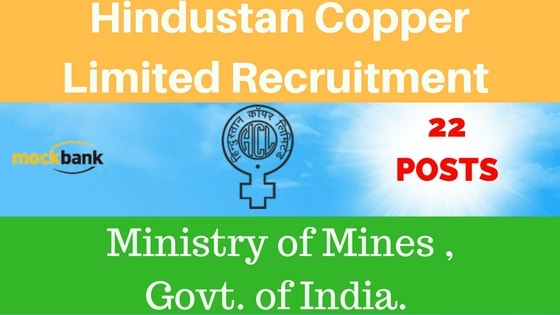 Hindustan Copper Limited Recruitment 2016: Apply Now
