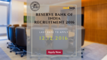 RBI Recruitment 2016