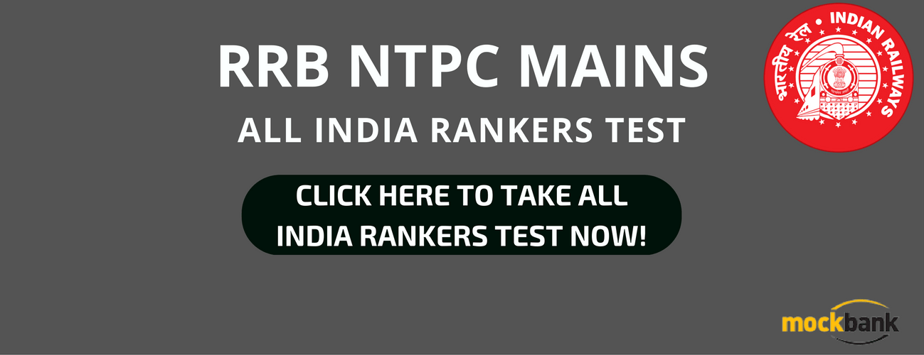 RRB NTPC All India Rankers Test