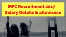 IRFC Recruitment 2017 Salary