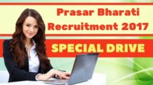 Prasar Bharati Recruitment 2017: Special Drive