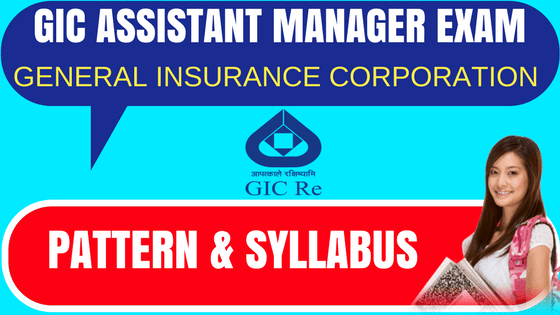 GIC Assistant Manager Exam