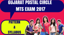 Gujarat Postal Circle MTS Exam