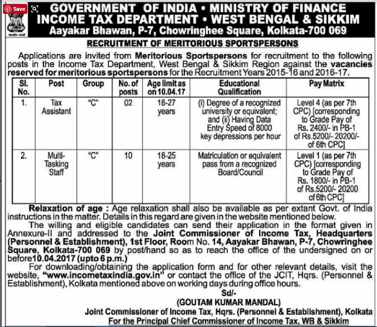 Income Tax Department Recruitment