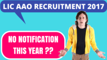 LIC AAO Recruitment 2017